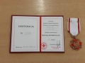 Wyróżnienie dla Pani Profesor Marioli Makarskiej-Janickiej - 05