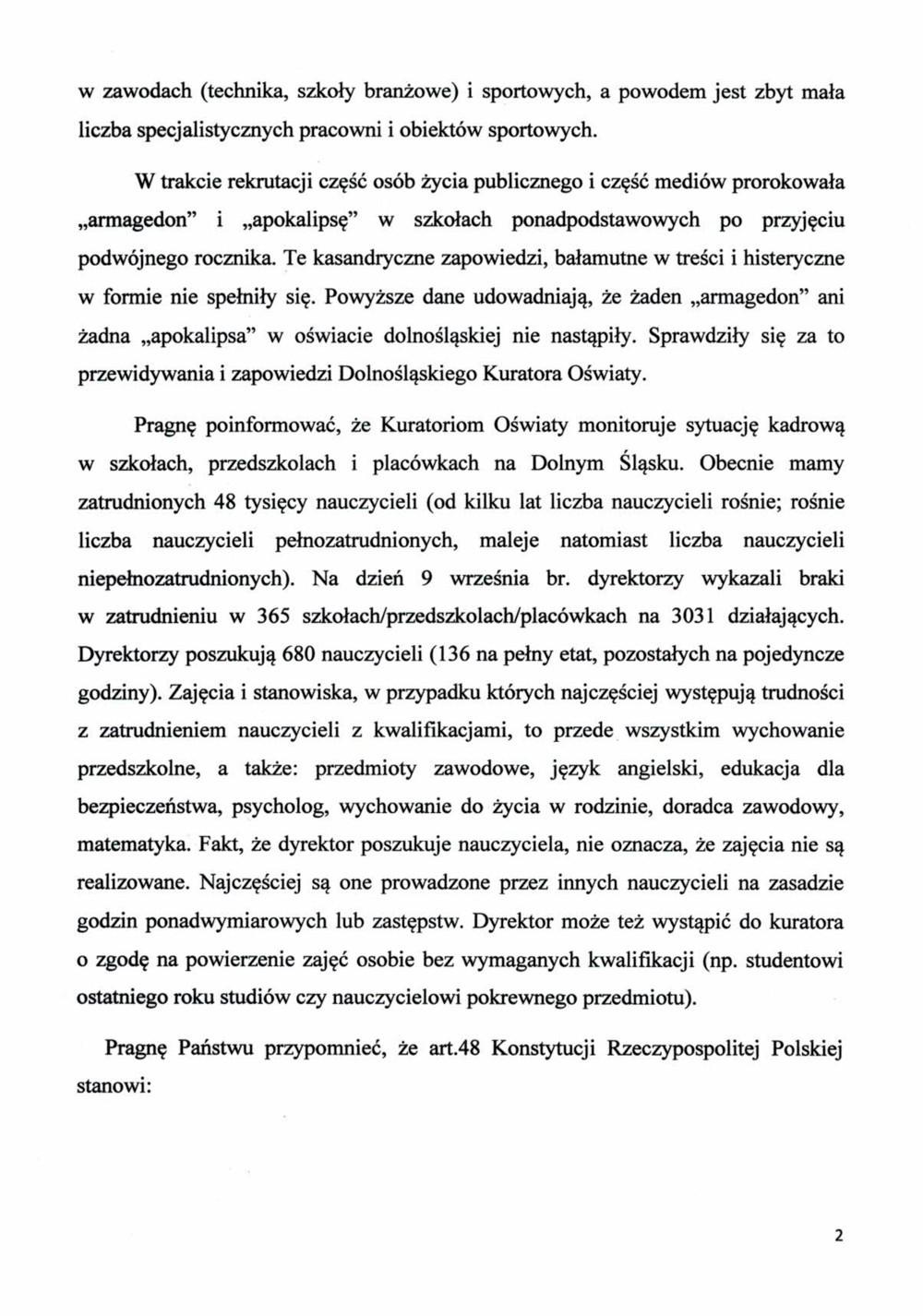 list-kuratora-str-2