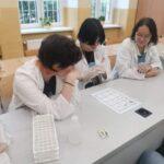 Artystyczna chemia w Liceum Skłodowskiej